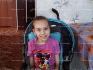 Алехина Ульяна Александровна