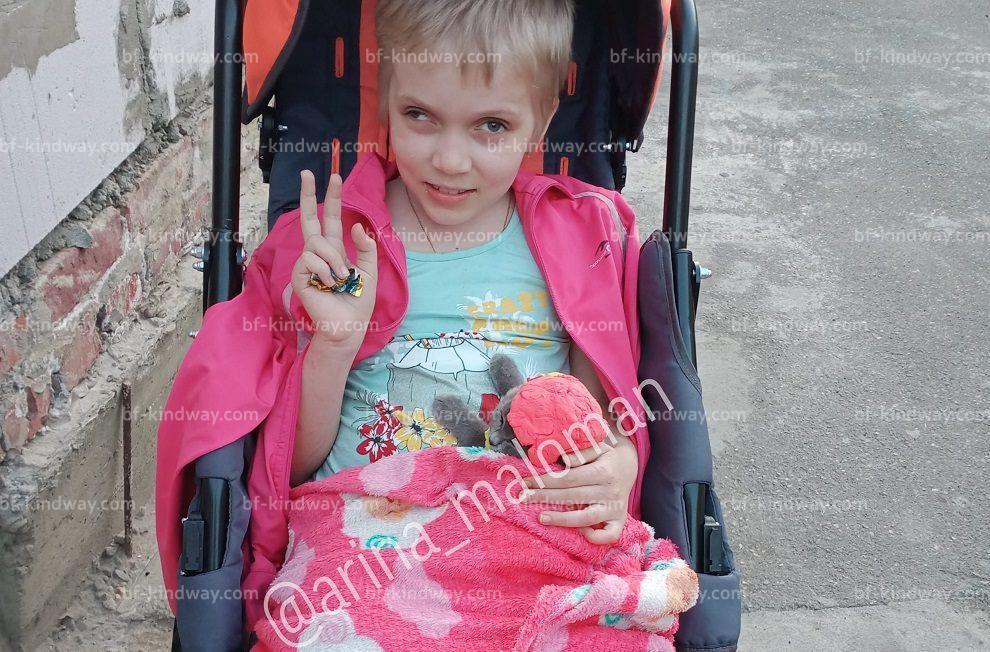 Маломан Арина Евгеньевна