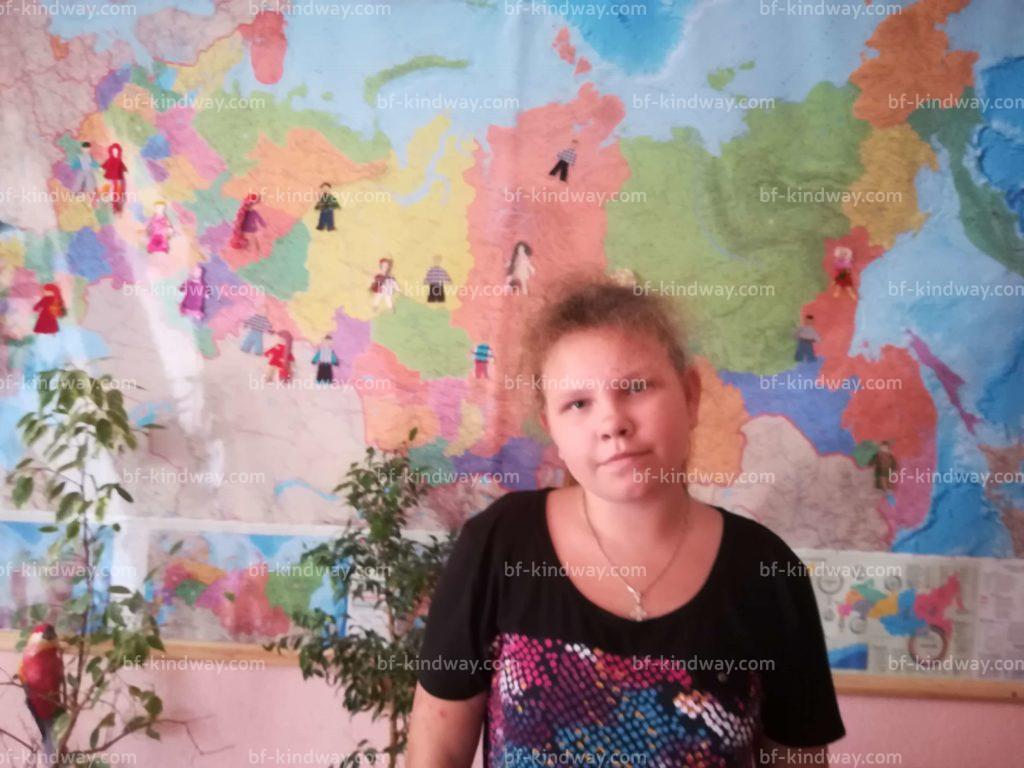 Царевская Виктория Владимировна